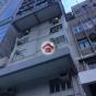 安順大廈 (On Shun Mansion) 西區干諾道西125-126號|- 搵地(OneDay)(1)