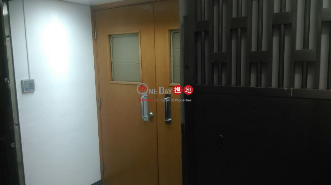Verstrong Industrial Centre, Veristrong Industrial Centre 豐盛工業中心 Rental Listings | Sha Tin (fiona-02755)