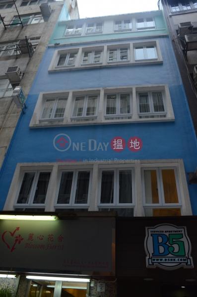 5 Burd Street (5 Burd Street) Sheung Wan|搵地(OneDay)(2)