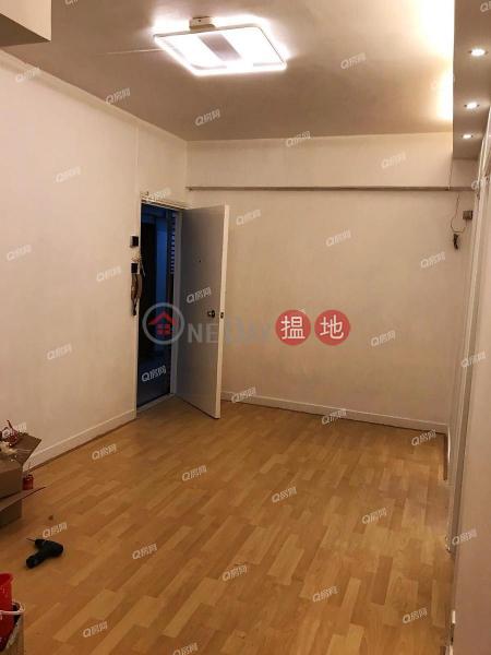 交通方便,乾淨企理,實用兩房《恆英大廈買賣盤》-318-328英皇道 | 東區-香港出售-HK$ 508萬