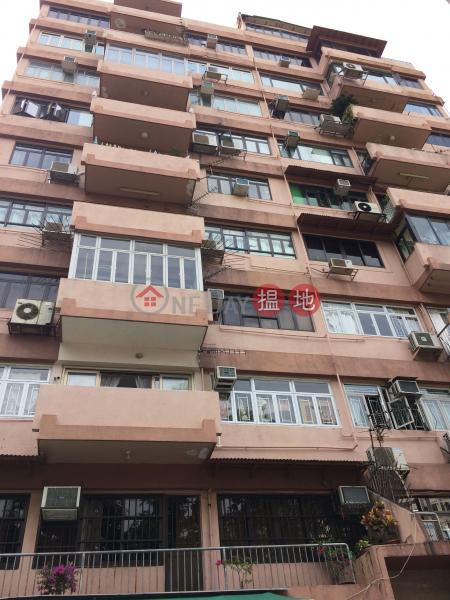 3-5 Yuen Po Street (3-5 Yuen Po Street) Prince Edward|搵地(OneDay)(5)