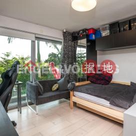 西貢4房豪宅筍盤出售|住宅單位|北港村屋(Pak Kong Village House)出售樓盤 (EVHK88264)_0