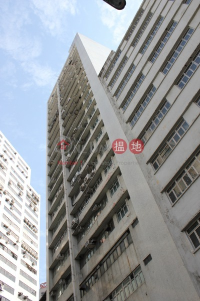 So Tao Centre (So Tao Centre) Kwai Chung|搵地(OneDay)(4)