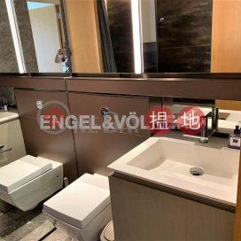 2 Bedroom Flat for Rent in Mid Levels West