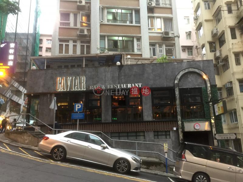 翠景閣 (Green View Court) 尖沙咀 搵地(OneDay)(2)