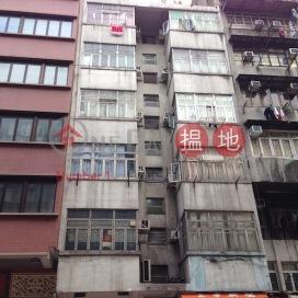上海街196-198號,油麻地, 九龍
