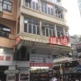 廟街233號,佐敦, 九龍