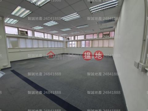 Now Call 60816199 Mr.Chiu│93037288 Ms Wong Kwai Cheong Centre(Kwai Cheong Centre)Rental Listings (00098516)_0