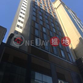 皇悦卓越酒店,尖沙咀, 九龍