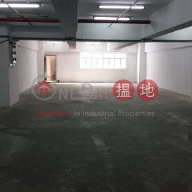 榮豐工業大厦 荃灣榮豐工業大厦(Wing Fung Industrial Building)出售樓盤 (dicpo-04263)_0