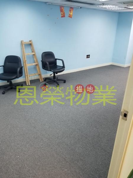 電話: 98755238|灣仔區灣仔商業中心(Wanchai Commercial Centre)出租樓盤 (KEVIN-5435687531)