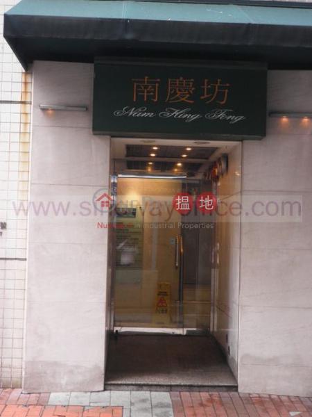 銅鑼灣881呎寫字樓出租|灣仔區南慶坊(Nam Hing Fong)出租樓盤 (H000345380)