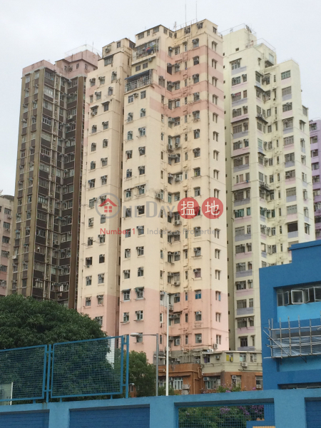 Kwai Cheung Building (Kwai Cheung Building) Kwai Fong|搵地(OneDay)(2)