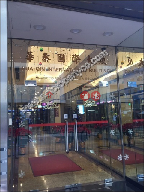 Office for rent in Queen's Road Central|Western DistrictHua Qin International Building(Hua Qin International Building)Rental Listings (A065363)_0