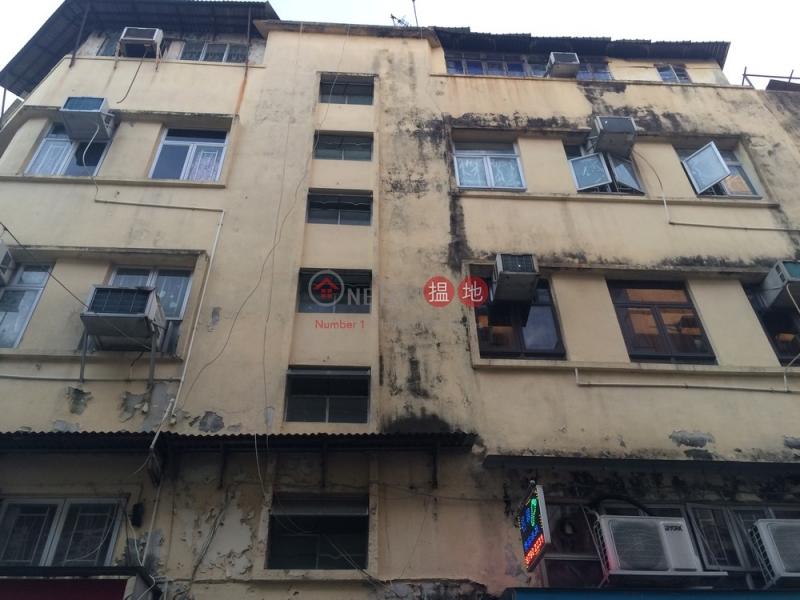 新財街6號 (San Tsoi Street 6) 上水|搵地(OneDay)(2)