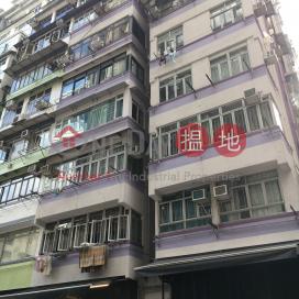 Block 1 Lei Wen Court,Causeway Bay, Hong Kong Island