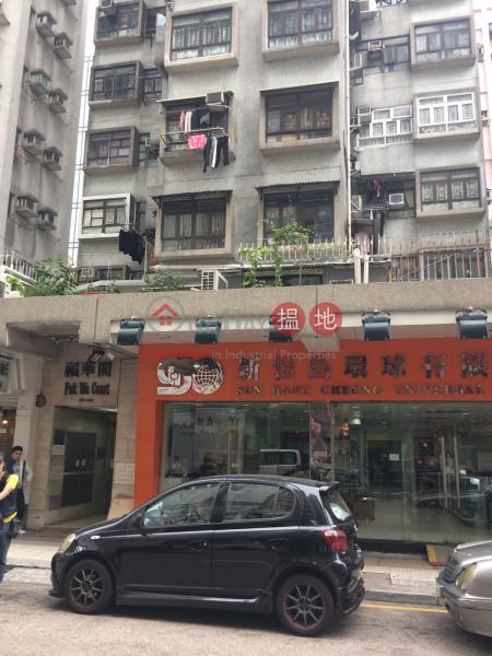 福華閣 (Fuk Wa Court) 深水埗|搵地(OneDay)(2)