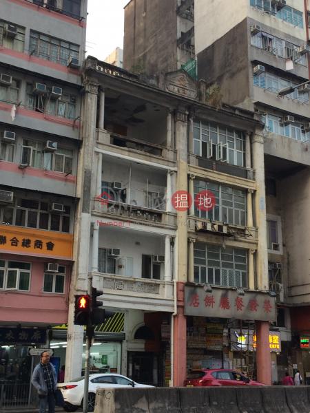 51 Yen Chow Street (51 Yen Chow Street) Sham Shui Po|搵地(OneDay)(1)