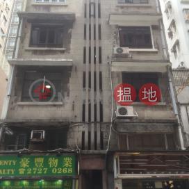 287 Temple Street,Jordan, Kowloon