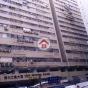 偉力工業大廈 (Vigor Industrial Building) 葵青長達路14號|- 搵地(OneDay)(4)