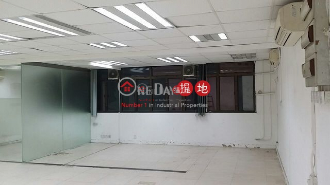 Property Search Hong Kong   OneDay   Industrial Rental Listings Marvel Industrial Building