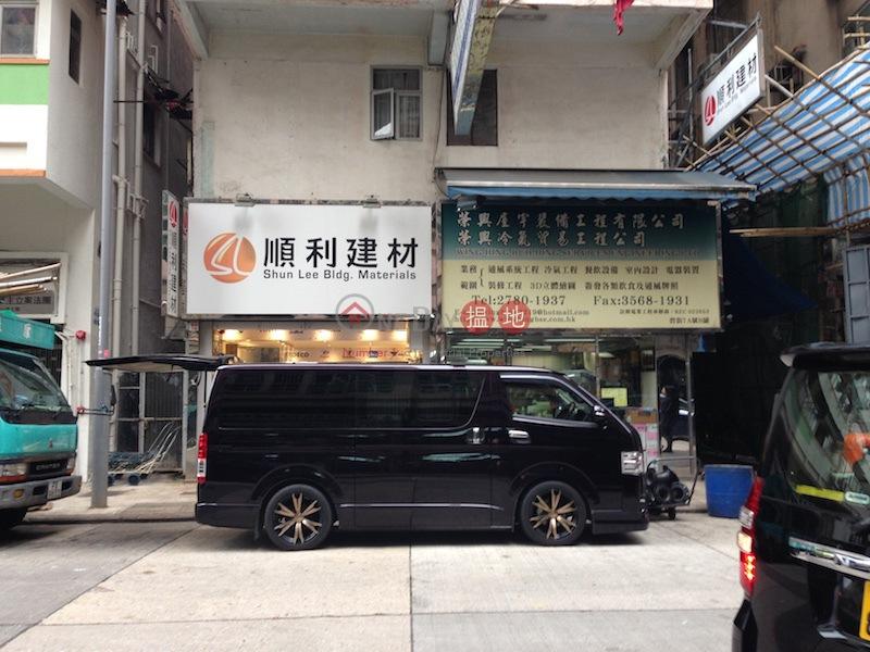 Pitt Street Mansion (Pitt Street Mansion) Mong Kok|搵地(OneDay)(1)