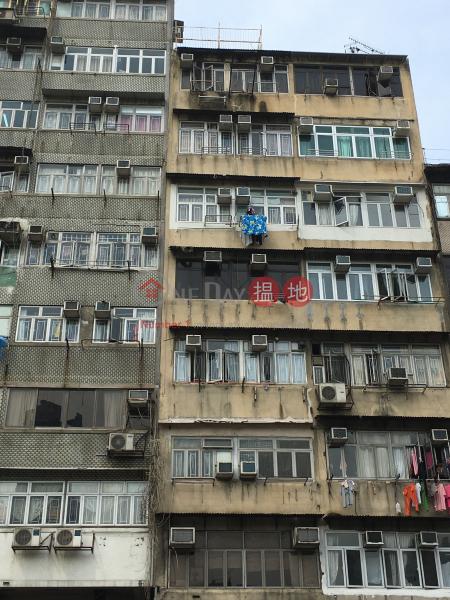 62 Cheung Sha Wan Road (62 Cheung Sha Wan Road) Sham Shui Po|搵地(OneDay)(3)
