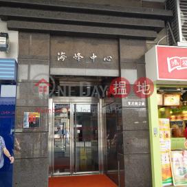 Hoi Fung Centre,Shau Kei Wan, Hong Kong Island