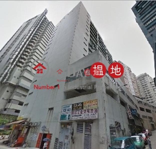新興工業大廈-22建發街   屯門-香港-出售 HK$ 1,400萬