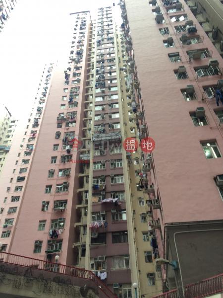 荃灣中心天津樓(8座) (Tsuen Wan Centre Block 8 (Tientsin House)) 荃灣西|搵地(OneDay)(1)
