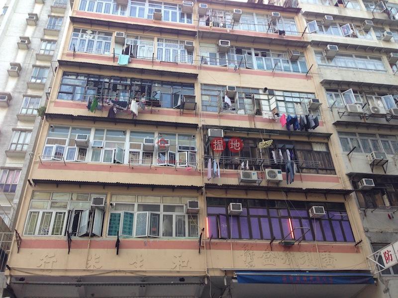 大南街101-103號 (101-103 Tai Nan Street) 太子|搵地(OneDay)(2)