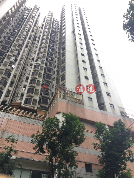 Lai Yee Court (Tower 2) Shaukeiwan Plaza (Lai Yee Court (Tower 2) Shaukeiwan Plaza) Shau Kei Wan|搵地(OneDay)(1)