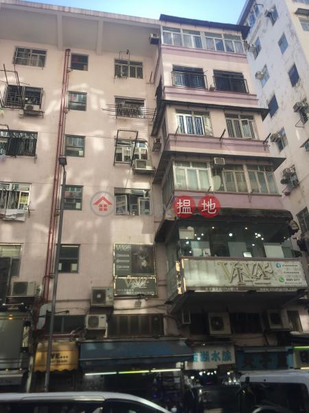 175A Tung Choi Street (175A Tung Choi Street) Prince Edward 搵地(OneDay)(2)