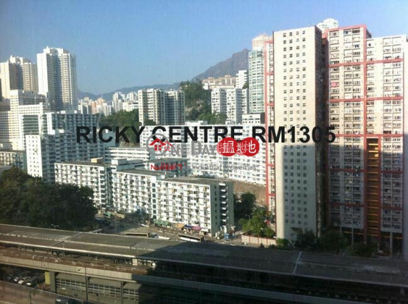 Ricky Centre | Middle Industrial Sales Listings, HK$ 2.77M
