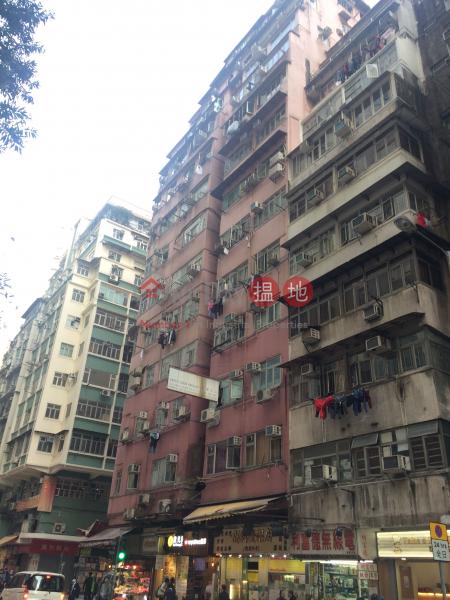 9-15 Tin Chong Street Luen Wo Apartments (9-15 Tin Chong Street Luen Wo Apartments) North Point|搵地(OneDay)(1)