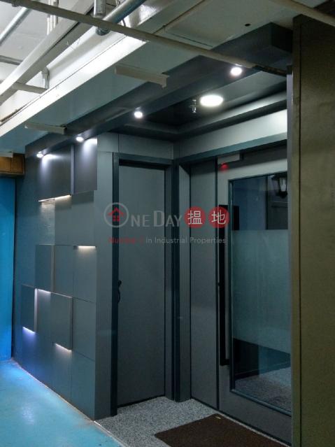 全新豪裝 連約出售 荃灣榮興工業大廈(Wing Hing Industrial Building)出售樓盤 (KKCHA-6421993249)_0