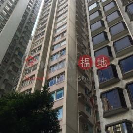 福臨閣,西半山, 香港島