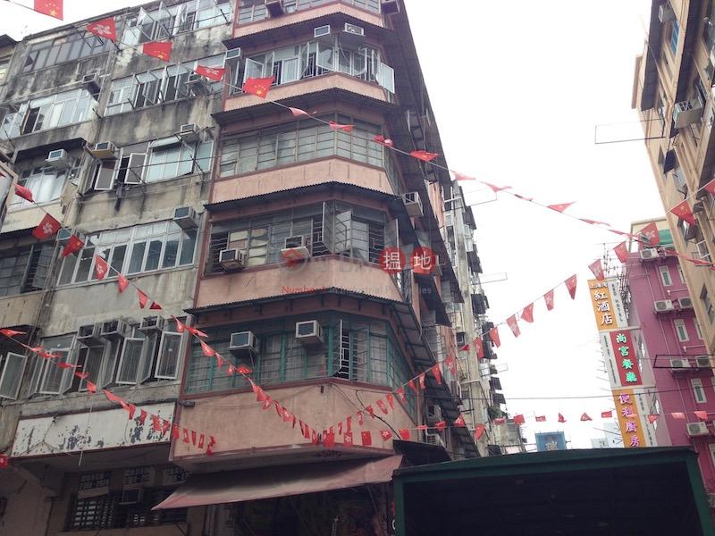 廟街179號 (179 Temple Street) 佐敦|搵地(OneDay)(2)