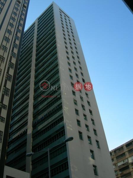 新華豐中心 (Sino Favour Centre) 小西灣|搵地(OneDay)(4)