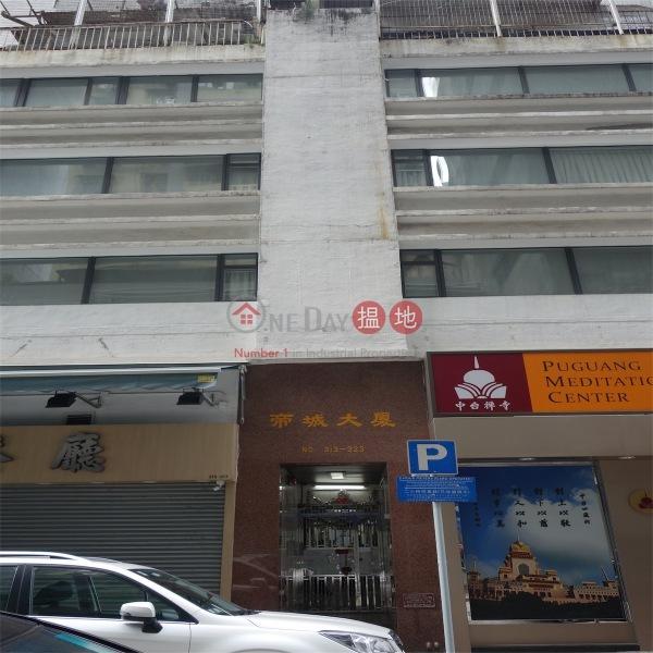 Kingstown Mansion (Kingstown Mansion) Wan Chai|搵地(OneDay)(3)