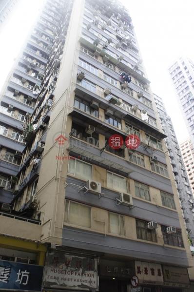 恆輝大廈 (Hang Fai Building) 西營盤|搵地(OneDay)(1)