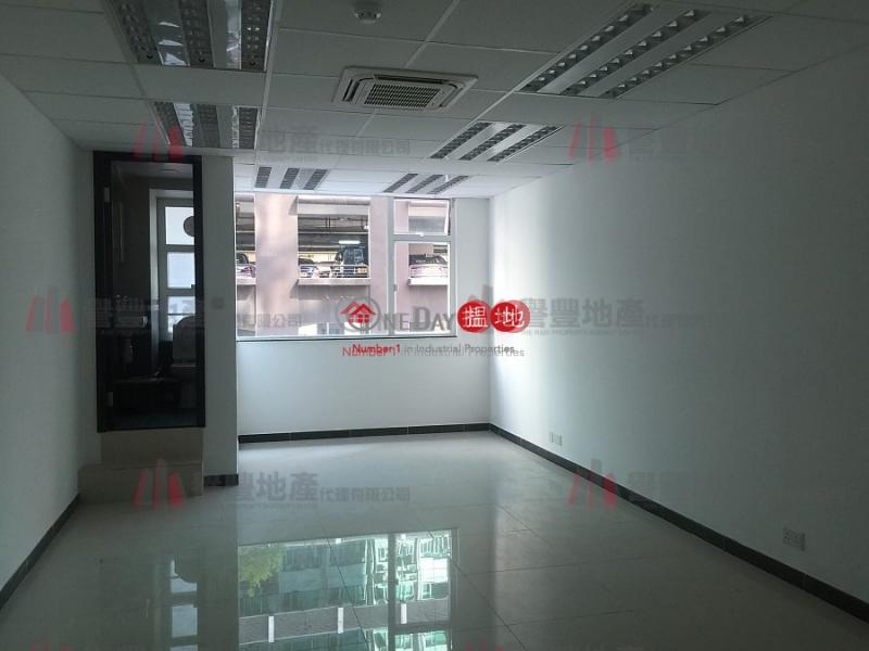 大德工業大廈|葵青大德工業大廈(Tai Tak Industrial Building)出售樓盤 (theri-04146)