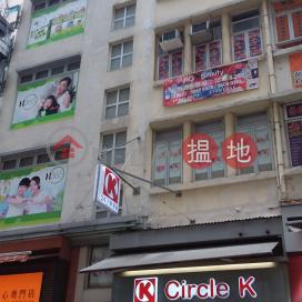渣甸街33號,銅鑼灣, 香港島