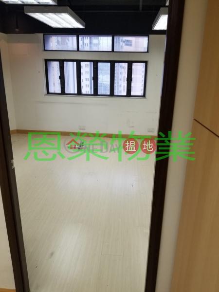 電話: 98755238|灣仔區張寶慶大廈(Chang Pao Ching Building)出租樓盤 (KEVIN-1337605287)