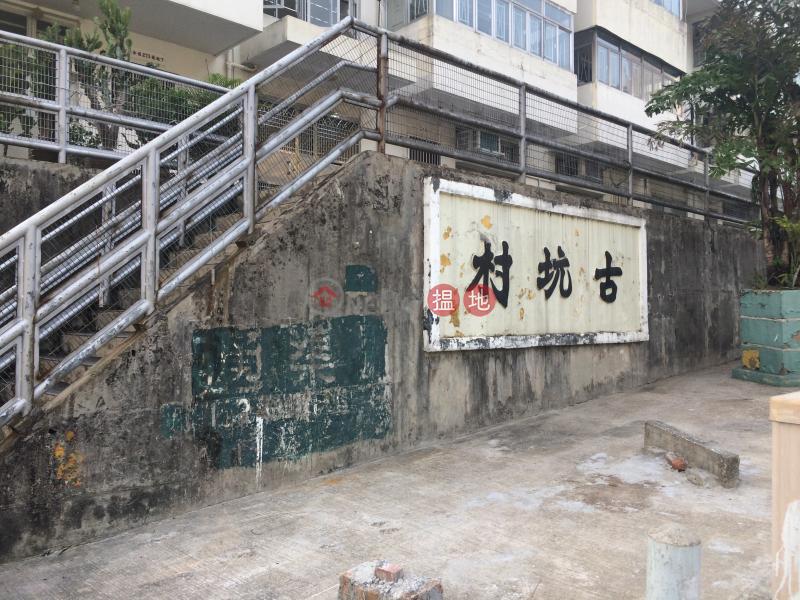 和宜合道275號 (275 Wo Yi Hop Road) 大窩口|搵地(OneDay)(1)