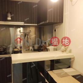 Nan Fung Sun Chuen Block 8 | 2 bedroom High Floor Flat for Rent|Nan Fung Sun Chuen Block 8(Nan Fung Sun Chuen Block 8)Rental Listings (XGDQ000702285)_3