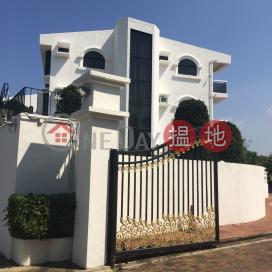Garden Villa House 2|田禾苑2座