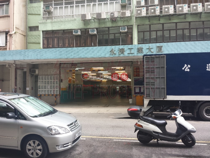 Wing Chai Industrial Building, Wing Chai Industrial Building 永濟工業大廈 Sales Listings | Wong Tai Sin District (71255)