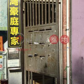 28 Lok Kwan Street,Tai Kok Tsui, Kowloon