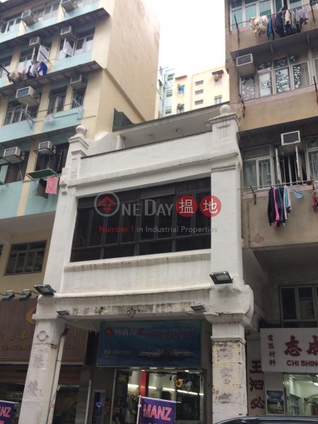 185 Tai Nan Street (185 Tai Nan Street) Sham Shui Po 搵地(OneDay)(1)